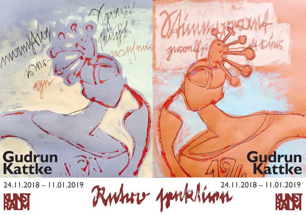 """Ausstellungseröffnung: Gudrun Kattke - """"Retro Spektive"""""""